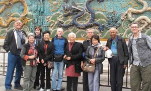 The group at the Nine Dragon Screen in the Forbidden City.
