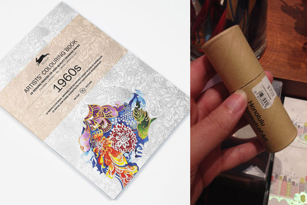 Get in the creative zone with a Pepin grown-up coloring book and colored pencils