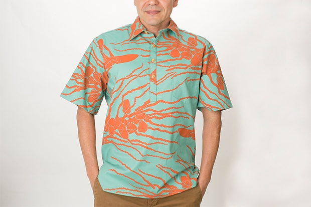 45d7aa325 With Father's Day fast approaching and graduation in full swing, the Museum  Shop hosts an aloha shirt pop-up shop, featuring three exciting designers,  ...