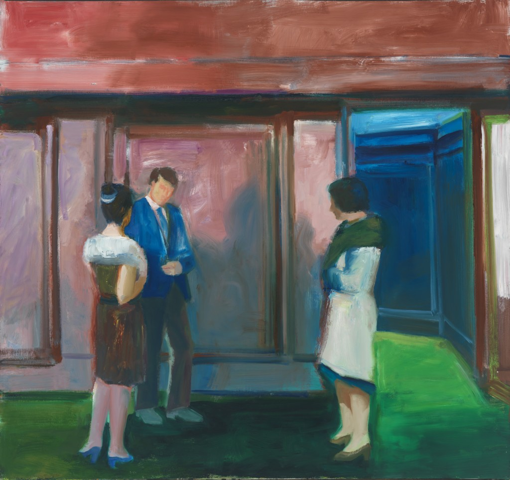 Elmer Bischoff, 'Three Figures in a Corridor,' (1969)