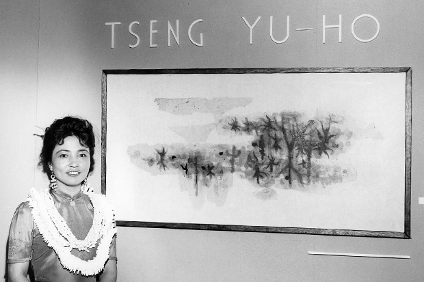 Tseng Yuho at her July 8, 1959, solo exhibition opening at the museum.