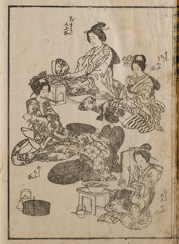 A page from 'Illustrated Handbook for Daily Life for Women' illustrated by  Katsushika Ōi.