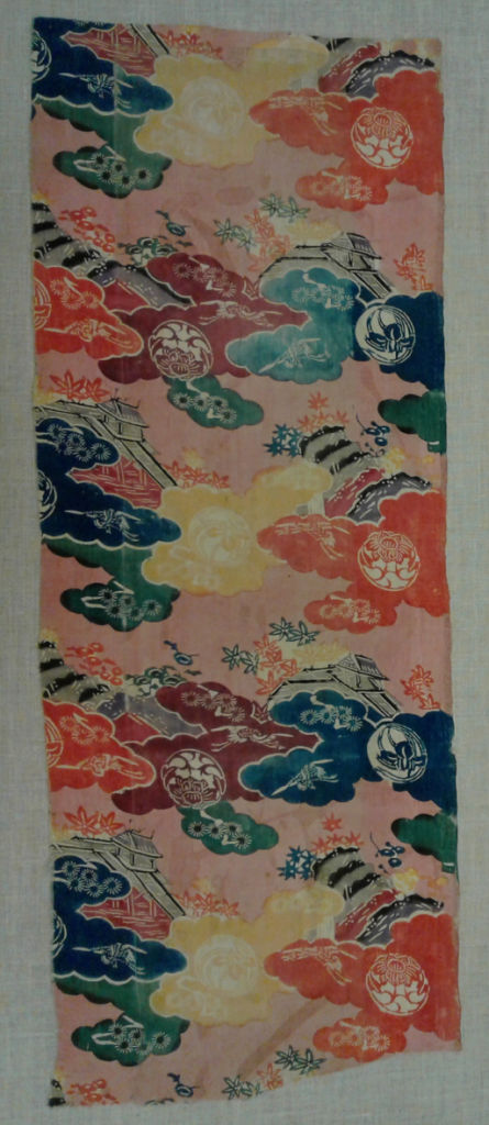 Fragment Okinawa, 19th century Silk, bingata (stencil-printed paste resist), Purchase, 1962 (3044.1)