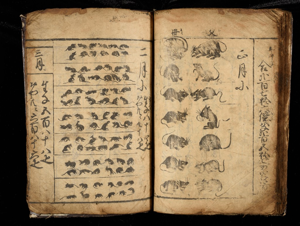 """A Manual of Mathematics"" (Jinkōki) Artist and Author: Unknown Japan, Edo period (1615–1868), early 17th century Woodblock-printed book; ink on paper Purchase Richard Lane Collection, 2003 (2017-22-055)"