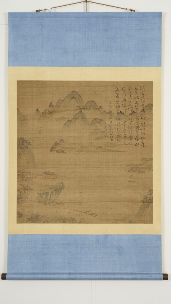 Anonymous Scholarly Gathering Korea, Joseon dynasty (1392-1910), 16th century Hanging scroll; Ink on paper Purchase, Richard Lane Collection, 2003 (2015-36-01)