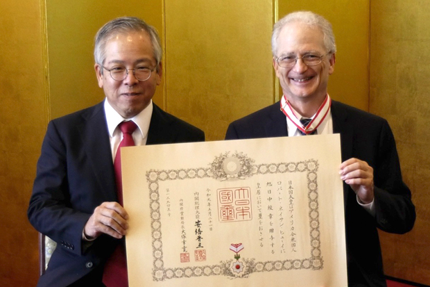 Robert Huey with Japan's Honolulu Consul General Koichi Ito and the Order of the Rising Sun, Gold Rays with Neck Ribbon.